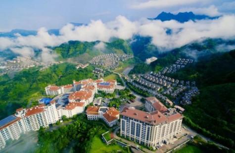 张家界碧桂园国际旅游度假区